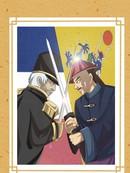 刘铭传漫画大赛故事类作品8